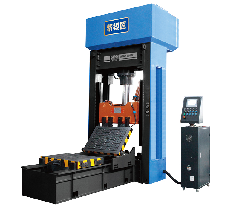 Dies spotting machine - hmg-a series