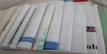 P.p woven bags