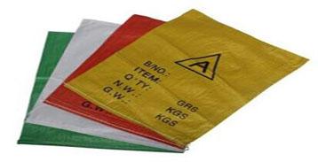 P.p coloured bag