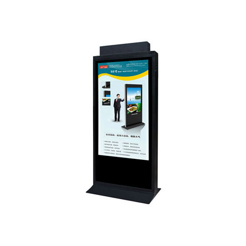 Advertising display equipment