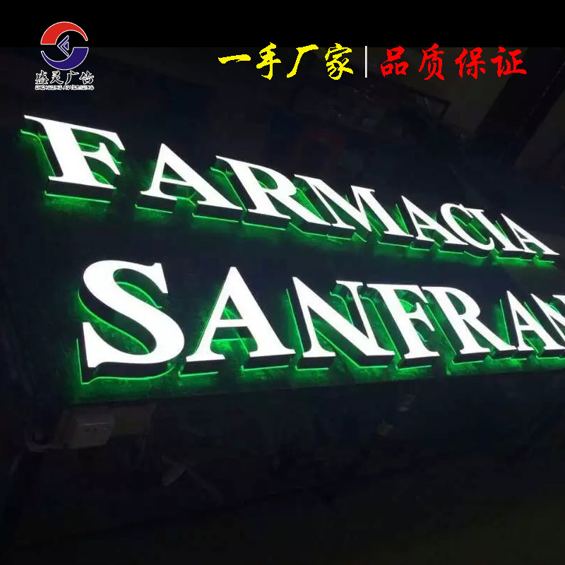 The first door signs custom double-sided resin luminous word factory