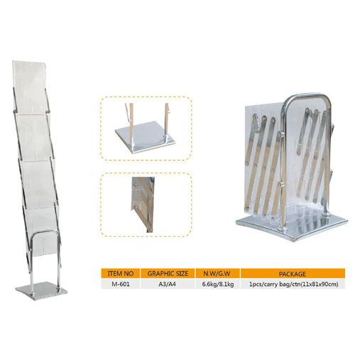 Catalogue shelf
