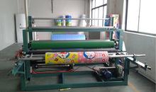Pe carpet heat transfer printing