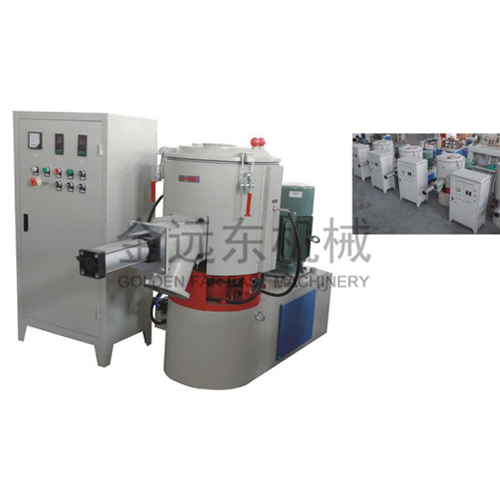 SHR SERIES HIGH-SPEED MIXER_2
