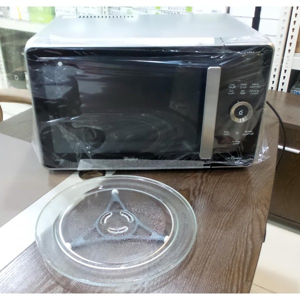 Whirlpool jq 278 sl jet cuisine microwave oven for sale!!!