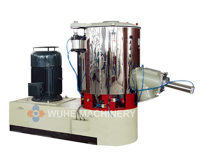SHR series -High Speed Mixer_2
