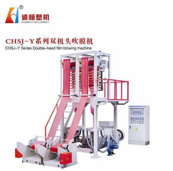 Chsj-y double head film blowing machine