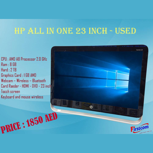 Hp all in one 23 inch - used