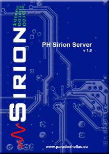 Software (server) host events signals from devices sirion