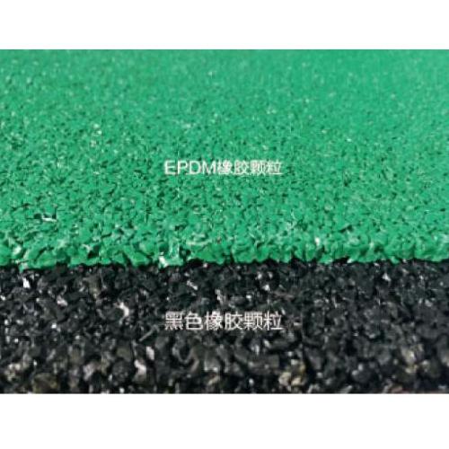 EPDM rubber granules