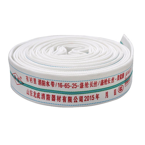 3 inch (80mm)10 bar tpu lined fire fighting equipment water hose