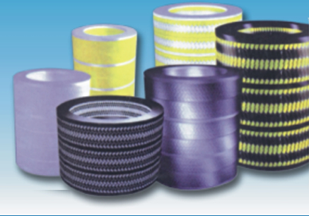 Xu-119 Special Sealing Material / Heat Insulation Material_2