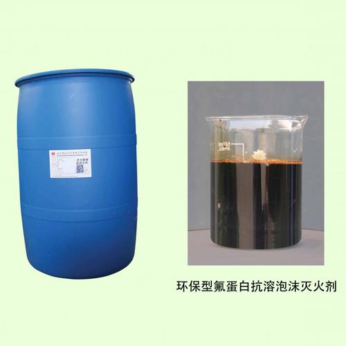 Environment - friendly fluoroprotein foam extinguishing agent