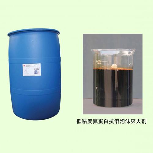 Low - viscosity fluoroprotein anti - dissolving foam extinguishing agent