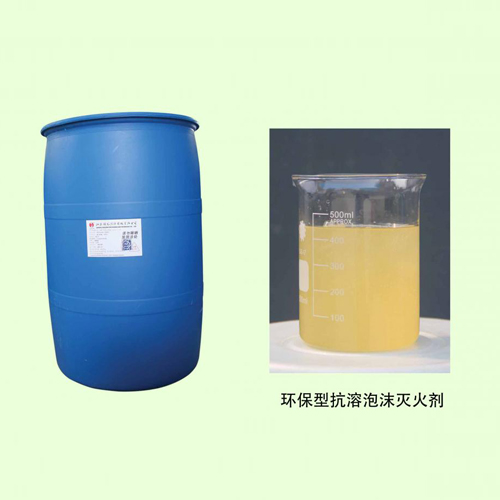 Environmentally friendly anti-solvent foam extinguishing agent_2