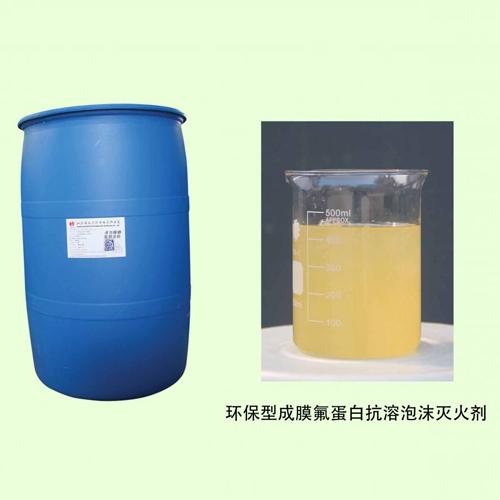 Environment - friendly film - forming fluoroprotein anti - dissolving foam extinguishing agent