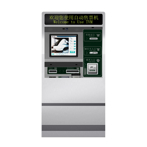 Tvm-01 self-service ticketing machine