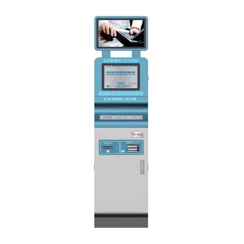 Tpm-01 self-help ticket machine
