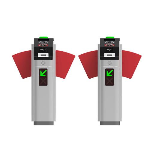 Agm-s01 self-service ticket machine