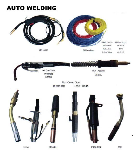 Auto welding