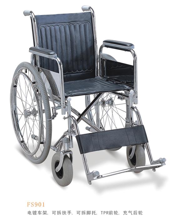 Steel wheelchair fs901