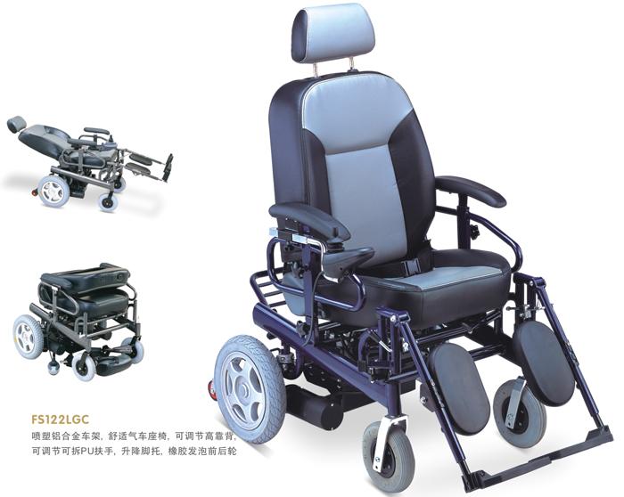 Power wheelchair - fs122lgc