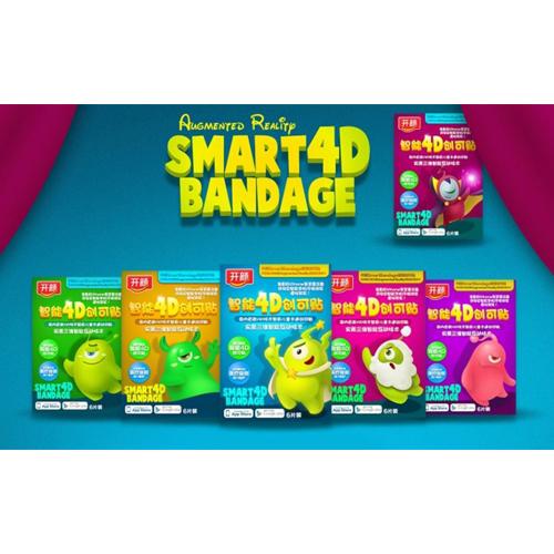 SMART 4D Bandage_2