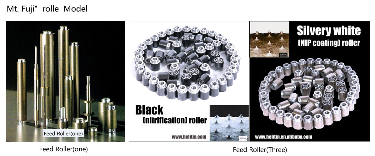 Feed roller (one)