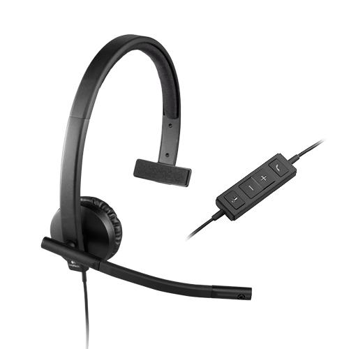 Logitech usb headset mono h650e  part no: 981-000514