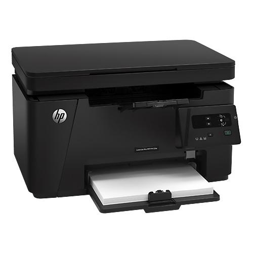 HP LaserJet Pro MFP M125a (CZ172A)_3