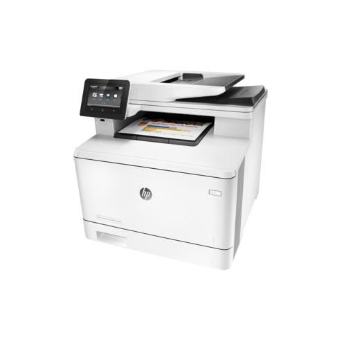 HP Color LaserJet Pro Multi Function Printer M477fdn (CF378A)_4