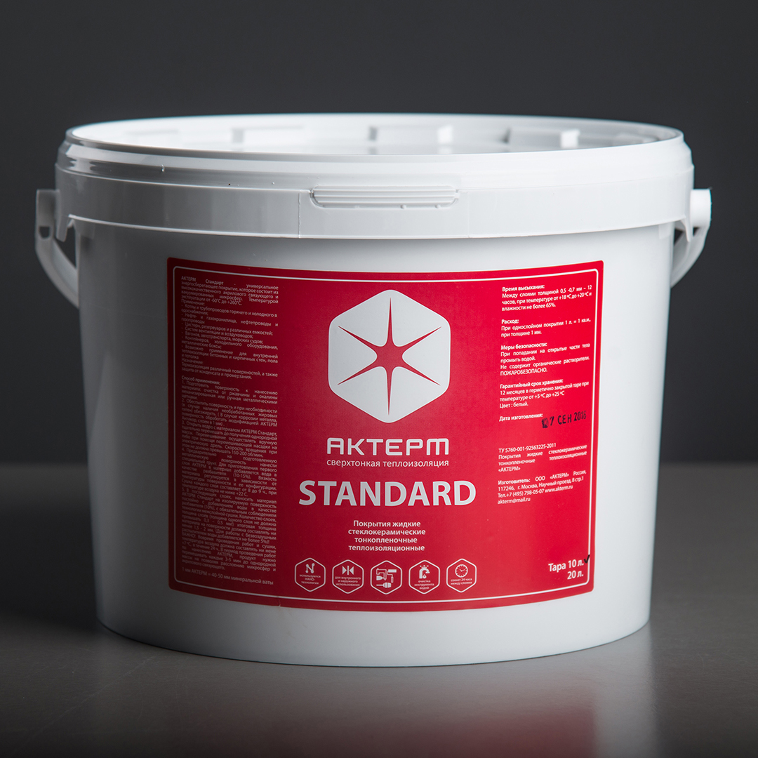 2 in 1 thermal insulation and waterproofing coating akterm