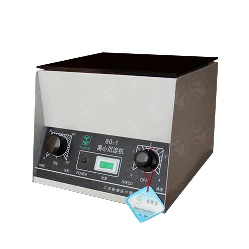 80-1 type centrifugal sedimentation machine (6 holes)