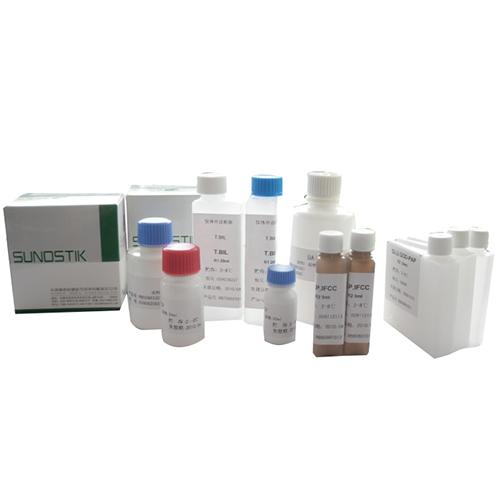 Biochemistry Reagents_2