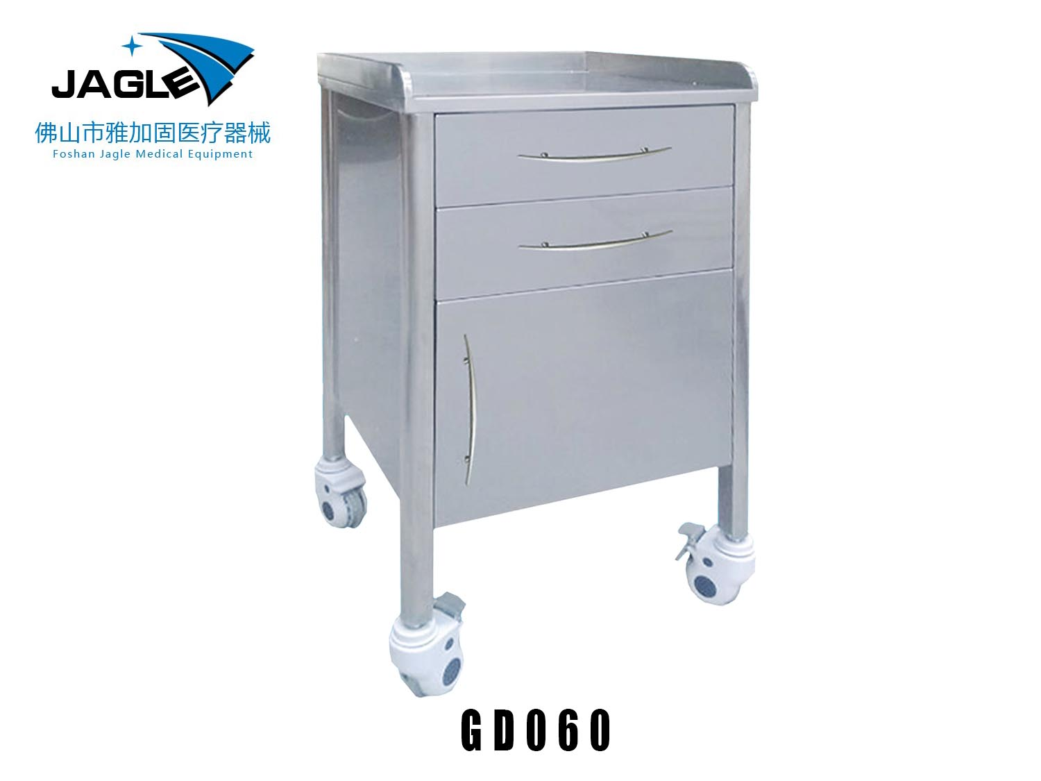 Two draw carts (gd060)