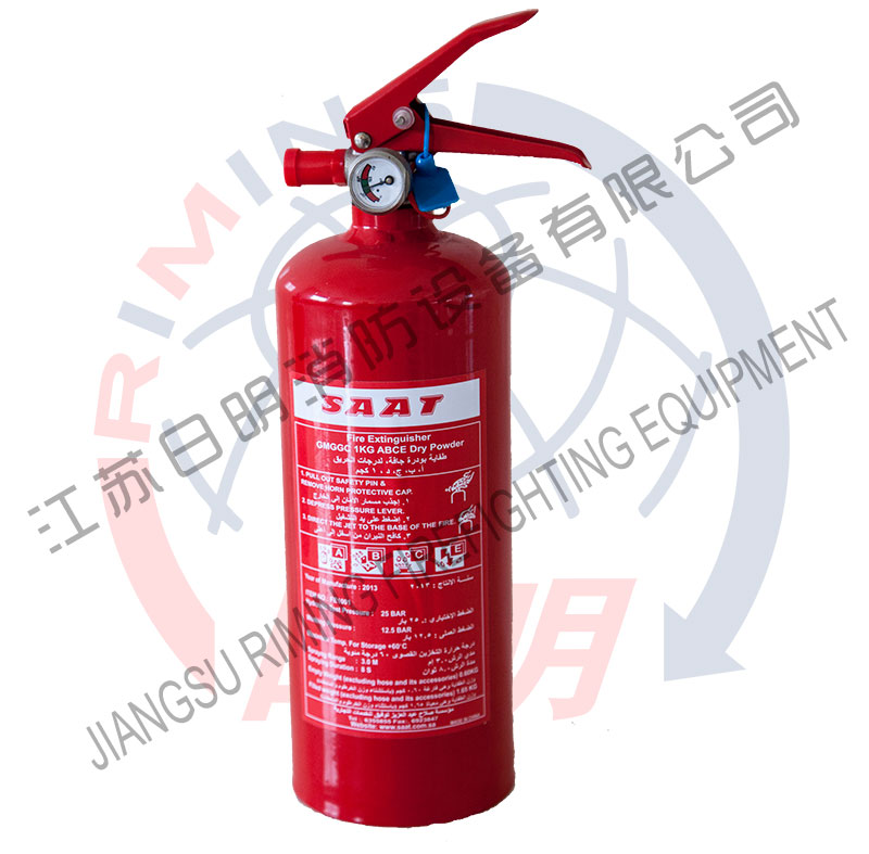 Fire extinguisher with saso approval
