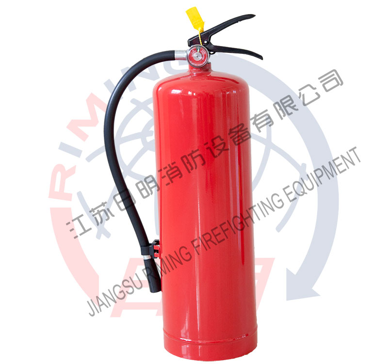 Fire extinguisher with taiwan standard