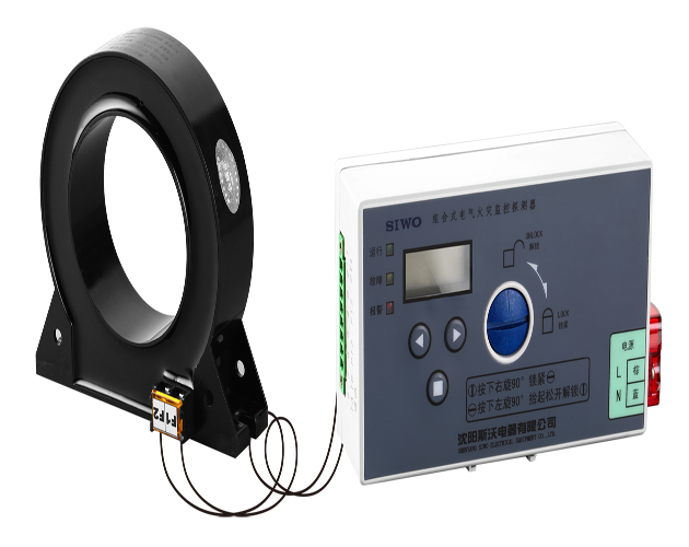 Siwof electrical fire monitoring system