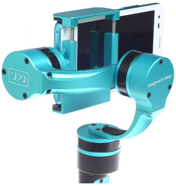 Upq monopod for digital camera & smart phones