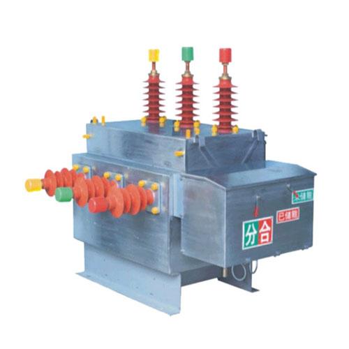 Zw27-12 outdoor vacuum circuit breaker