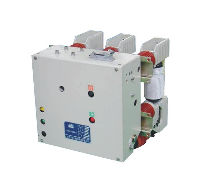 Zn12-12(40.5) series indoor ac hv vacuum circuit breaker