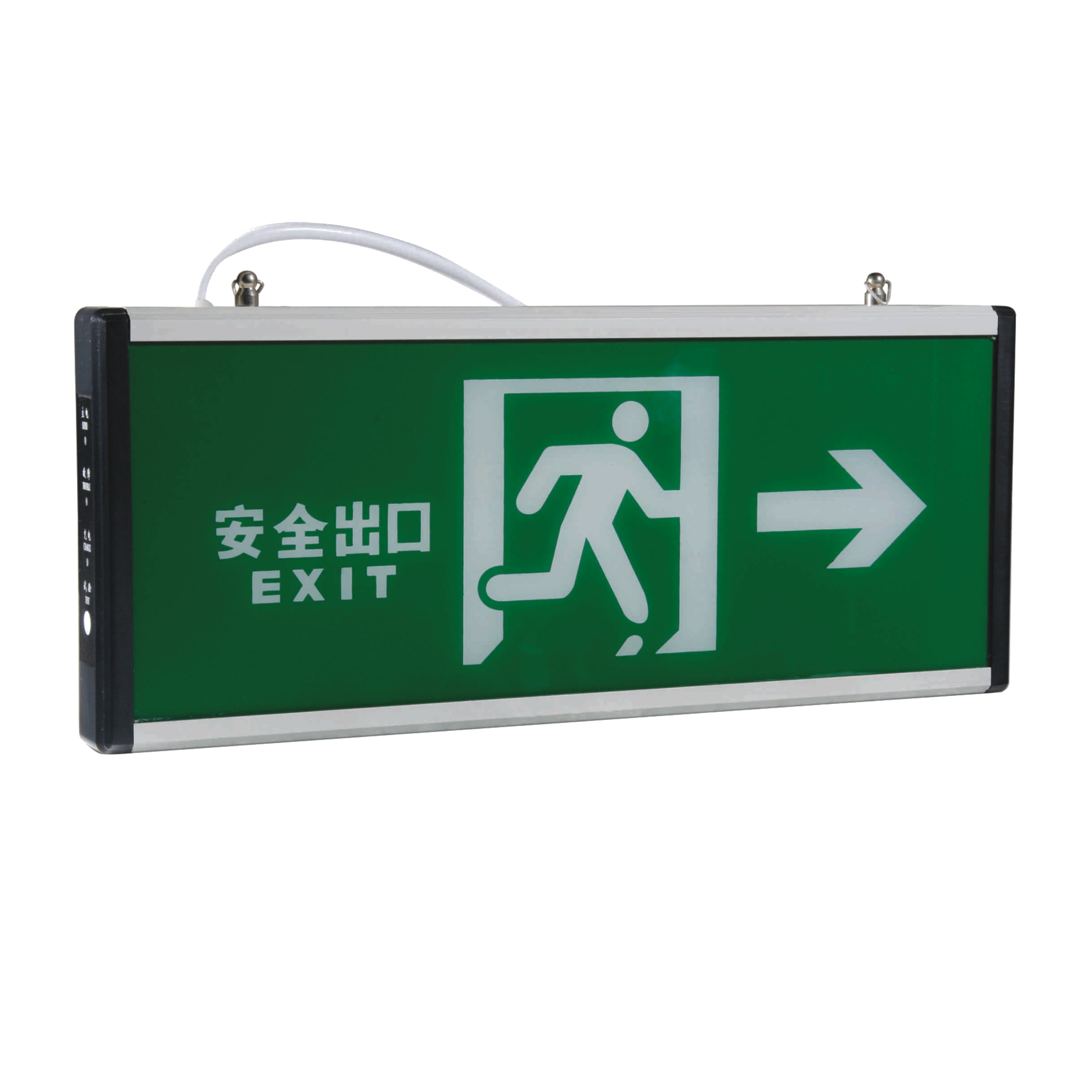 Exit Sign 01_2