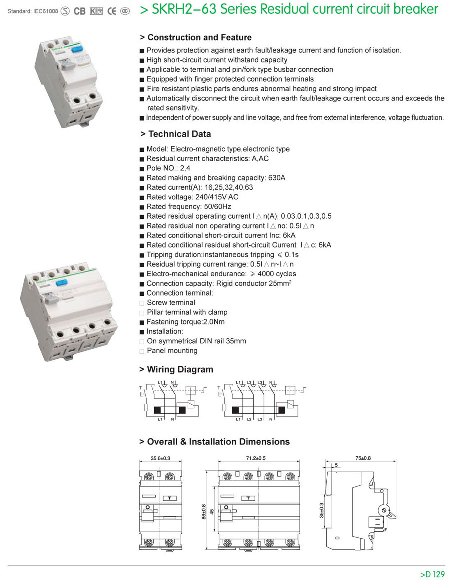 Skrh2-63 series residual current circuit breaker