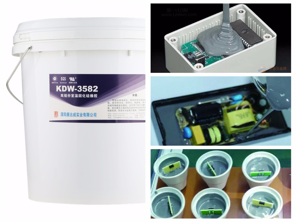 Two-component addition-type heat-conducting potting compound kdw-3582 (1 1)