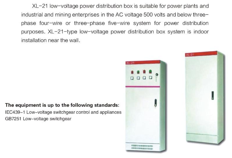 Xl-21 type power distribution box