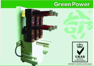High voltage 40.5kv ac indoor vacuum circuit breaker vcb