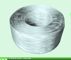 Braided earthing wire