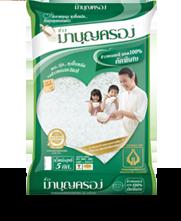 Rice bags, 100% green