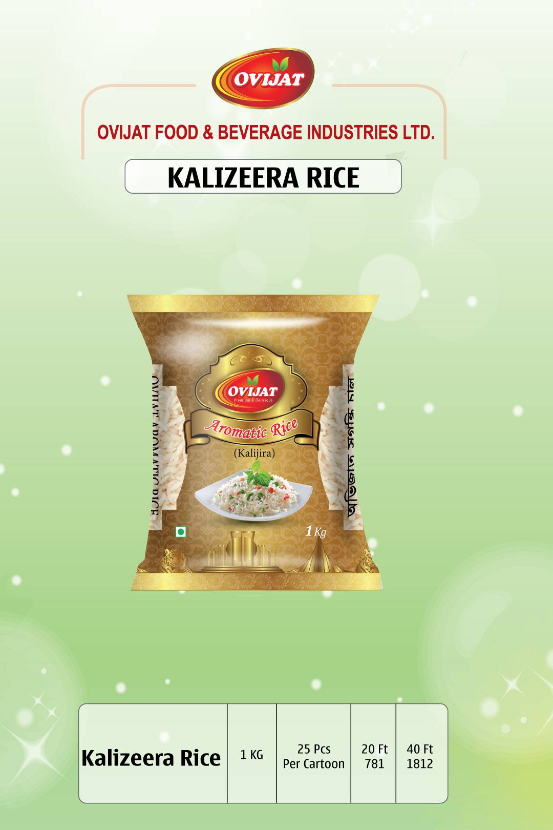Ovijat kalizeera rice