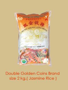 Double Golden Coins Brand size 2kg. (Jasmine Rice)_2